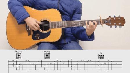 【琴侣课堂】吉他弹唱教学《消愁》