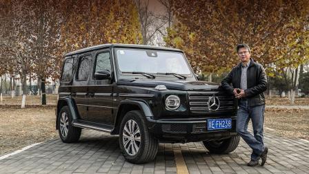 《夏东评车》奔驰G500: 加40万抢购, 新G到底值钱在哪?