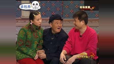 经典小品《不差钱》赵本山 毕福剑 小沈阳 丫蛋_高清
