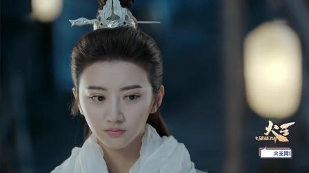 女神小姐姐景甜, 保护公主反招诬陷自己勾结乱党!
