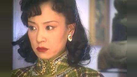 侬本多情之乱世浮生: 姐弟俩吵架, 马景涛骂刘雪华老太婆, 胆真大