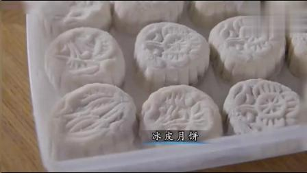 舌尖上的中国: 香港全素宴, 无需烘烤的冰皮月饼!