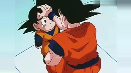 龙珠: 悟空要离开大家, 悟天想让爸爸把他抬高, 好感动的场面!