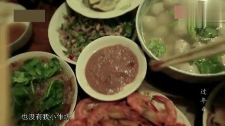 舌尖上的中国: 虾酱, 是渔家百姓独特的饮食风俗