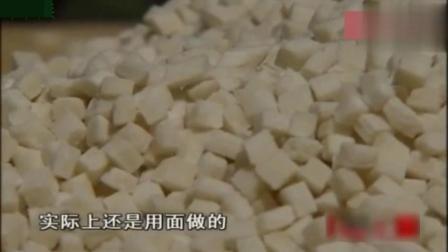 """舌尖上的中国: 西北人念念不忘的家乡特色""""小饭"""""""