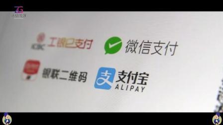支付宝: 上海_杭州_宁波年内地铁扫码互通!