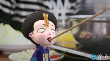 吃火锅遭意外曝光, 小僵尸或成新晋网红?