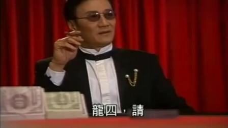 《千王之王》赌神龙四有多厉害? 一下子就把董少爷银行钱都赢完了!