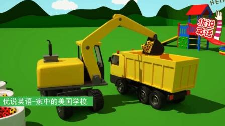 挖掘机自卸卡车像彩球池运输彩球 家中的美国学校