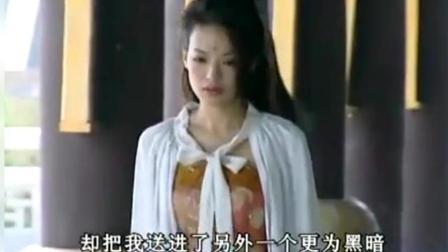 红拂女: 古装舒淇饰演的红拂女风韵十足, 只可惜被胖子杨素夺走了