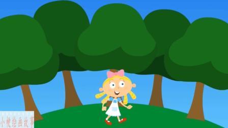 《金发姑娘和三只小熊》, 一场丛林探险 , 让孩子在冒险中获得智慧