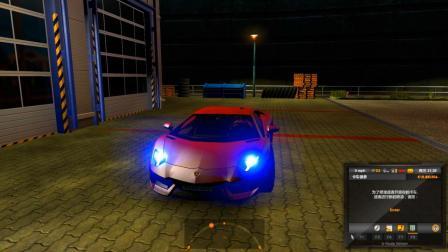 欧洲卡车模拟2: 小新把一辆兰博基尼跑车改装, 效果有明显吗?