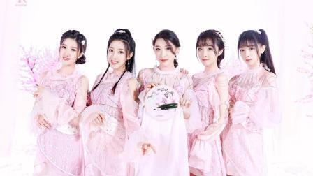 七朵组合《如故》舞蹈MV 国风小姐姐超美