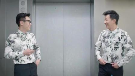 大鹏和韩庚撞衫, 两人吹牛是限量版, 电梯开门的