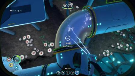 深海迷航第23期: 脱离目前的困境!