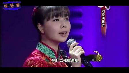 王二妮在人民大会堂献唱《女儿情》, 2018大火的一首歌, 至今无人能超越