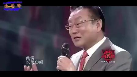 费玉清后继有人, 蒋大为挑战《一剪梅》, 开口惊艳全场, 太好听了