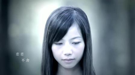 银临原版MV 《腐草为萤》, 抓住青涩时期的银临一枚!