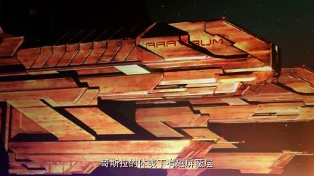 《哥斯拉》 怪兽行星 决定提出重返地球 等待降落先侦查