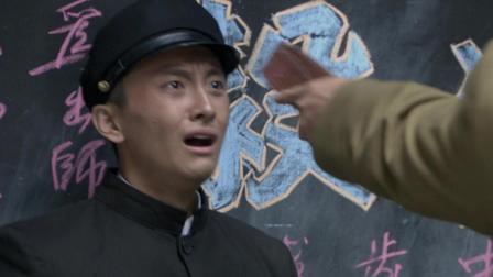战长沙: 薛君山去学堂找小舅子对质, 用皮带抽打他, 问胡湘湘去哪里了