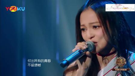 张韶涵一曲《追梦赤子心》, 唱的比原唱还狂野, 这样的演绎无人超越