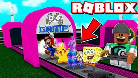 Roblox游戏工厂大亨