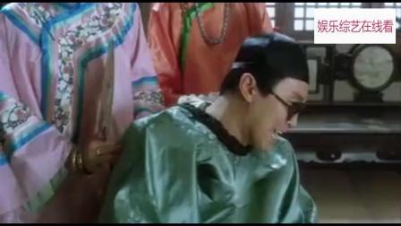 说好的纯洁的友谊, 吴君如跟男人当周星驰的面相