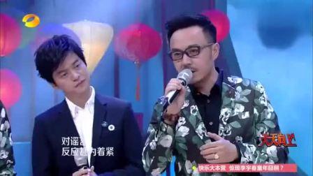真正的开口跪, 李健翻唱《水中花》汪涵欧弟当场变成迷弟