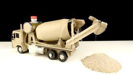 纸板制作混凝土搅拌车, 液压控制注水, 动手能力真强!