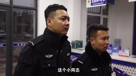 四平警事: 二龙湖浩哥翻身变领导