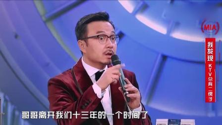 回忆杀! 汪涵现场演唱张国荣经典歌曲, 一开口就听醉了!