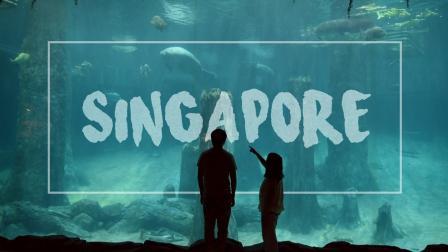 和爸爸一起去旅行 ethan vlog vol.2 - 新加坡 第二集