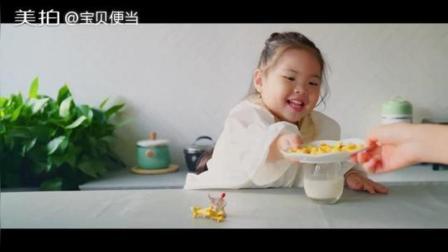 酥脆的蛋黄小饼干, 宝贝喜欢的不得了!