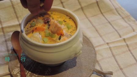 养颜抗衰老 三文鱼海鲜汤