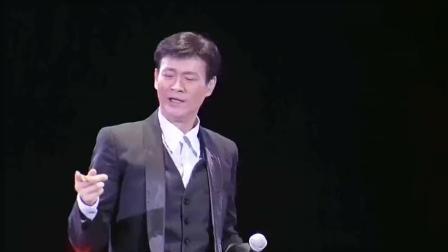 郑少秋现场演唱经典老歌《楚留香》音乐响起, 潇洒不减当年啊!