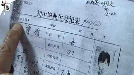 """女子学籍被抢占 大妈为拍美照疯狂摇树 汉语加入""""俄罗斯高考"""""""