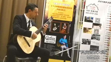 上海蜂巢~科宾之夜 迭戈冈巴格纳古典音乐会现场版