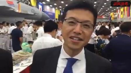 """辽宁舰访港, 香港议员自豪地说""""有实力才有和平"""""""