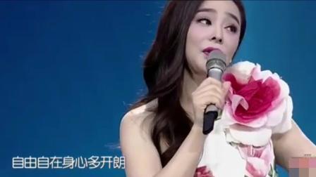 钟丽燕演唱民谣《张三的歌》唱的真不错