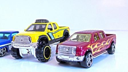 风火轮彩色皮卡车玩具拆箱