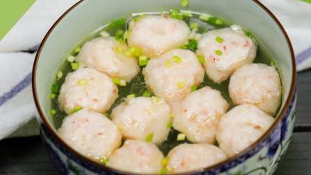 30秒教你做忠于原味的清汤虾滑