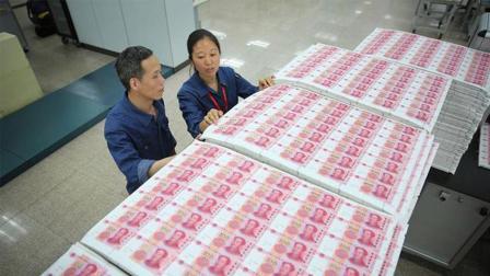 在印钞厂印钱的普通工人, 他们都是什么学历?