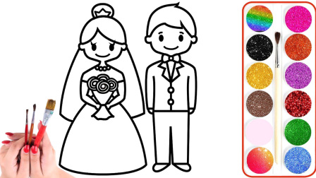 儿童早教绘画教程 教孩子们画漂亮的新娘和帅气的新郎 儿童学画画