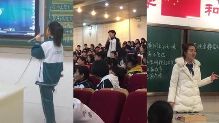 网红翻唱没火, 这个月却被这几个老师学生刷屏