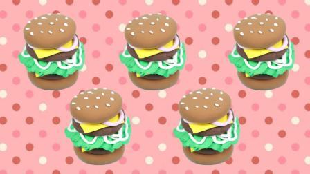 玩趣视频 培乐多彩泥麦当劳超级巨无霸大汉堡宝宝早教益智启蒙趣盒子亲子