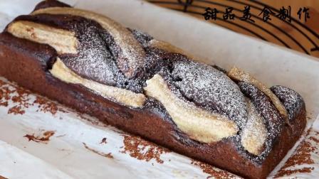 冬天的时候, 在家里用巧克力和香蕉做成甜点, 享受每一天精致生活