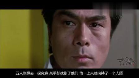 关之琳颜值巅峰时期的喜剧片, 成龙刘德华做配角, 从头笑到尾!