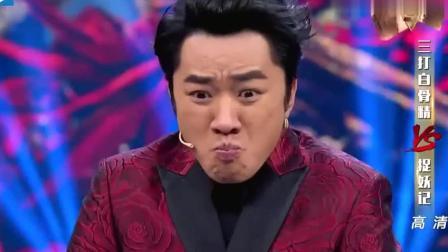 王牌对王牌: 吃芥末饼干比赛, 王祖蓝吃完变成行走的表情包!