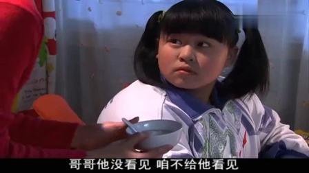 祈望: 胖闺女为了减肥, 饿的时候喝了五杯白开水, 后妈心疼煮荷包蛋给她吃