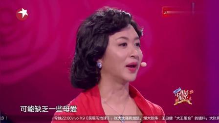 《中国式相亲》, 小鲜肉表白40岁单亲妈妈, 遭到妈妈强烈反对